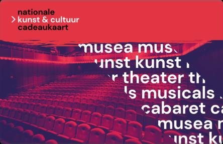 Nationale Kunst en Cultuurkaart